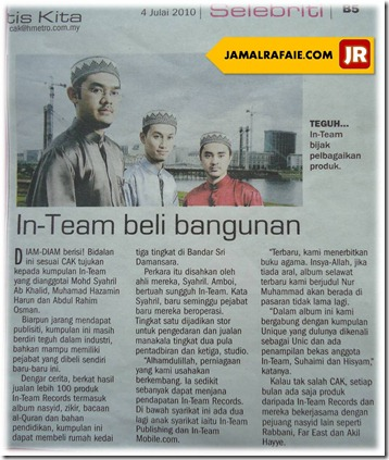 inteam newspaper