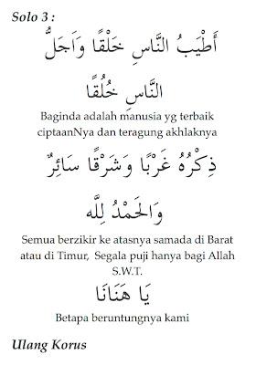 Betapa beruntungnya kita dilahirkan Islam di bumi yang bertuah ini