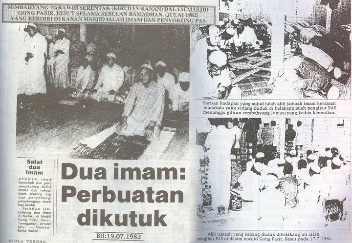 Peristiwa perpecahan Islam di Malaysia