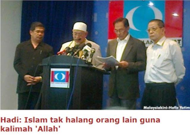 Hadi Awang diapit oleh Mat Sabu, Anwar dan Lim Kit Siang, adakah Hadi Awang 'dipaksa' menyokong?