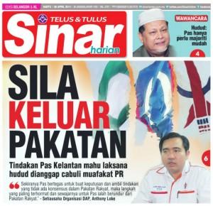 Mengapa PAS tidak kuat seperti MCA dalam pendirian?