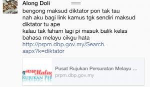 Screenshot_2013-07-08-14-01-40