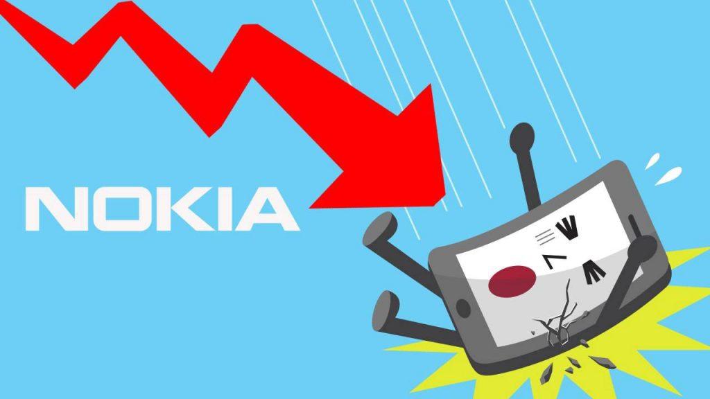 Nokia Pakatan Harapan